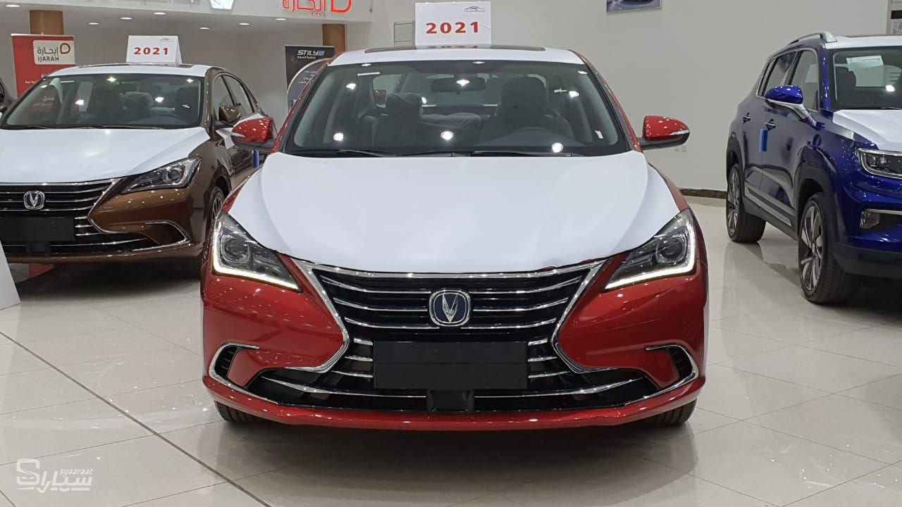 شانجان ايدو Limited ليمتد 2021 فل