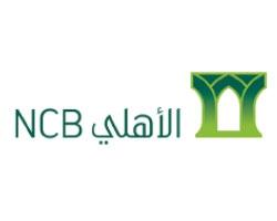 الأهلي NCB